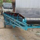 矿粉用手摇升降运输机 大蒜装车移动输送机,手拉升降装车机
