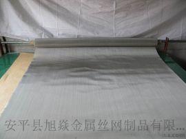 不锈钢网-安平县旭焱金属丝网制品
