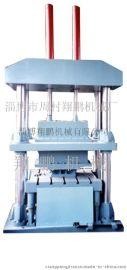 供应翔鹏液压振动合力成型机 液压振动机 振动液压机  耐火材料压力机械设备