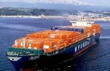 物流管理软件-船运海运货代管理系统