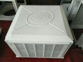 节能环保空调金属制造,水冷空调