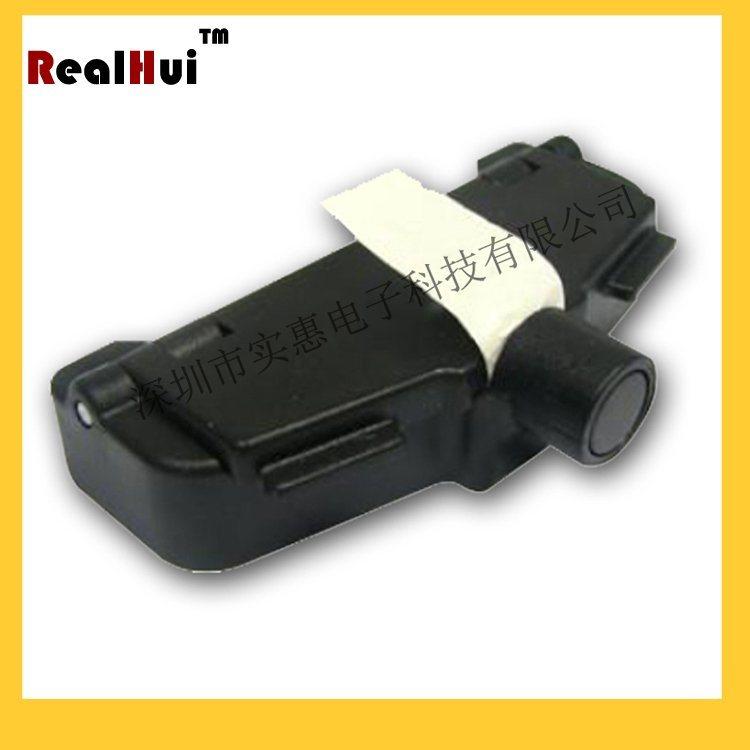 RH-H13袋装物品防盗硬标签