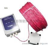 盛赛尔JTW-LD-9697A可恢复式缆式线型定温火灾探测器5