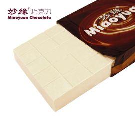 批发妙缘博金白巧克力大板