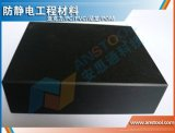 销售各种厚度防静电电木板  黑色 进口电木板