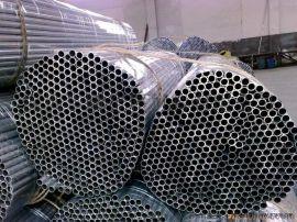 供应铝合金管,精密铝合金套管,16*12.1铝合金管