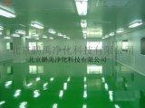 【供应】济南洁净室配套设备 FFU设备 高效送风口 风淋室设备