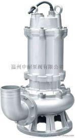 316L不锈钢潜水排污泵QWP排污泵