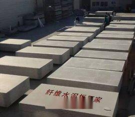 1200*2400屋面衬板 干挂高密度纤维水泥装饰板