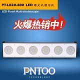杭州品拓印刷机分切机配套印刷检测专用多联固定式LED频闪仪