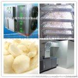 广东厂家直销热泵药材烘干设备 全智能药材烘干机