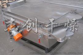 供应FS1000*2000系列方形振动筛 常州杰创干燥