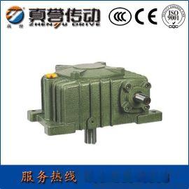真誉减速器WPX40蜗轮蜗杆减速机WPX立式减速机
