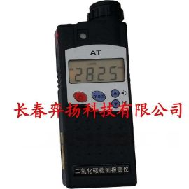 二氧化碳检测仪HFPCY-CO2