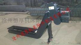 丽驰CV800加工中心专用链板式排屑机