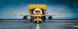 北京到印度尼西亚国际航空货运代理   货运专线   物流专线