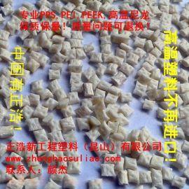 玻纤增强耐磨PPS 雪佛龙菲利普斯R-4-230 耐高温塑胶原料