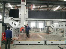 大型五轴石雕机 五轴立体雕刻加工中心