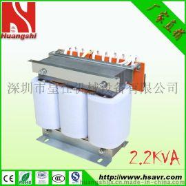 皇仕三相变压器2.2KW 2.2KVA进口机床控制干式变压器纯铜变压器