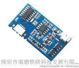 低功耗低频模块IOT3101MR-3.3ET