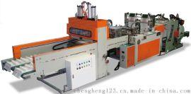 全自动冲口热封热切制袋机CHZD- 900/1100N