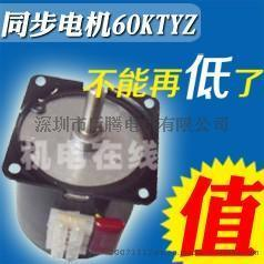 永磁同步电机 60ktyz  60同步电机