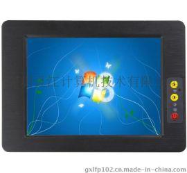 i5工业触摸电脑PPC-084U
