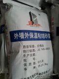 濟南砂漿生產廠家有哪幾家