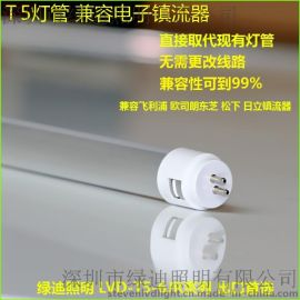 LED灯管 T8日光灯管 兼容镇流器 PC灯管