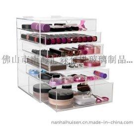 亚克力化妆品收纳盒 亚克力化妆品盒 亚克力收纳盒 有机玻璃化妆品收纳盒
