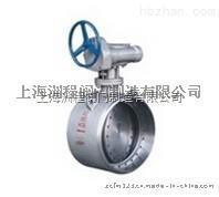 D363H焊接式硬密封蝶阀