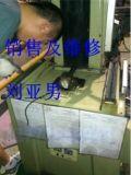 向辉磨床维修,昆山向辉磨床主轴维修,向辉磨床保养翻新