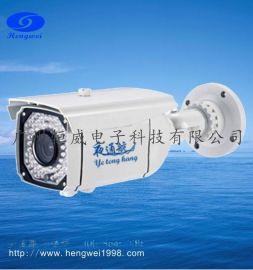 夜通航船舶专用红外摄像机船舶专用防水防腐蚀摄像机