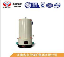 河南太康永兴锅炉现货  60万大卡立式燃煤导热油炉型号齐全质优价廉