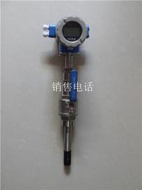 插入式大口径电磁流量计批发生产厂家价格