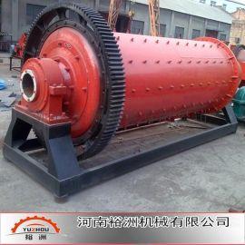 节能型球磨机|溢流型球磨粉碎机|耐火材料水泥球磨机选矿设备