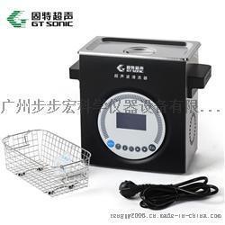 超声波清洗器 超声波清洗器 GT SONIC-L30 **静音系列
