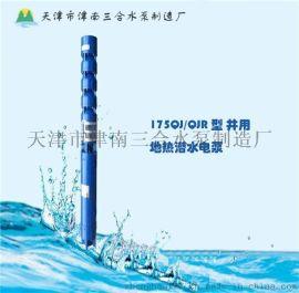 全不锈钢高温潜水泵·多级深井潜水泵拆卸