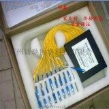 光分路器,光纖分路器、PLC光分路器、1分8、16、32、64路