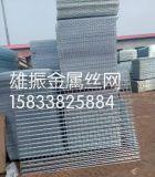 雄振牌镀锌电镀锌铁丝网片低于2000片当天发货