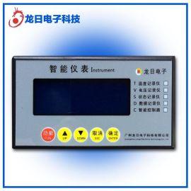 高精度电压电流记录仪 工业记录仪 多路电压无纸记录仪