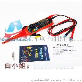 汽车电路检测仪/万汽车电路检测笔/万用表/汽车线路检测仪