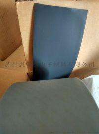 【原装**】3MSJ-5816胶垫 防滑橡胶脚垫