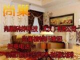 尚巢植物纖維泥牆衣湖北武漢4000783328植物纖維泥牆衣塗料網站