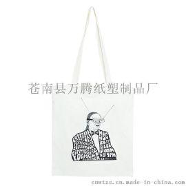 手提袋/製作帆布袋/加工帆布袋/優質棉布袋浙江溫州蒼南印刷生產廠家批發低價格