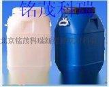 FYT-1橋面防水塗料價格