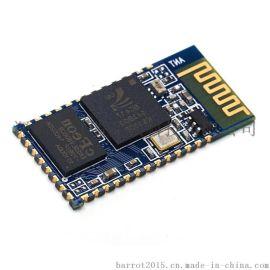 蓝牙3.0+EDR数据模块CSR蓝牙模组数据透传模块i40e
