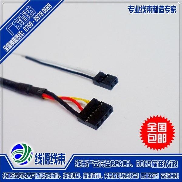 杜邦2.0端子线|2.0间距端子连接线|杜邦端子线东莞企业