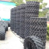 供应16/70-20小装载机轮胎