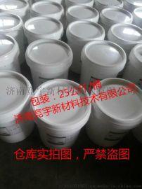河北邢台不锈钢酸洗钝化膏JY-601